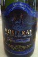 Vouvray - Méthode Traditionnelle