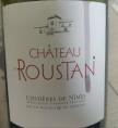 Chateau Roustan