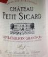 Château Petit Sicard