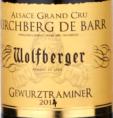 Alsace Grand Cru Kirchberg-de-barr