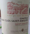 Château Vieux Clos Saint Emilion