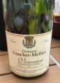 Domaine Gaucher-Mellier Vouvray