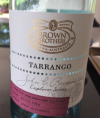 John G. Brown Explorer Series Tarrango