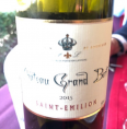 Château Grand Bert