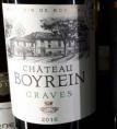 Château Boyrein Graves