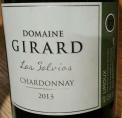 Les Salvias Chardonnay
