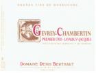 Gevrey - Chambertin 1er Cru -