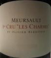 Meursault Premier Cru Charmes