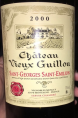 Château Vieux Guillon