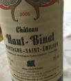 Château Haut-Binet