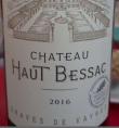 Château Haut Bessac