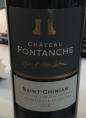 Château Fontanche - Saint-Chinian