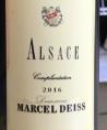 Alsace Complantation
