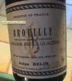 Brouilly - Domaine de la glacière