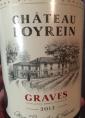 Château Boyrein