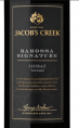 Barossa Signature Shiraz