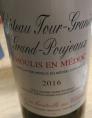 Château tour Granins Grand Poujeaux Moulis en Medoc