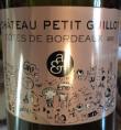 Château Petit Guillot