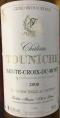 Château Touniche