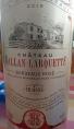 Château Ballan-Larquette