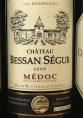 Château Bessan Segur
