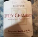 Gevrey Chambertin Les Murots