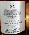 Le cloître de Sainte-Roseline