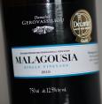 Malagousia