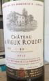Châteaux le Vieux Roudey