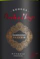 Bodega Piedra Negra  Chardonnay Reserve