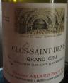 Clos-Saint-Denis Grand Cru
