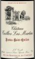 Château Caillou-les-Martins