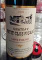 Château Petit Clos Figeac