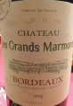 Château Les Grands Marmonts