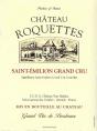 Château Roquettes