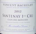 Santenay Premier Cru Clos des Mouches