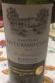 Château Haut Grand Champ