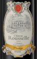 Château Rousselle Prestige