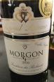Morgon Vieilles Vignes Tradition des Rochauds