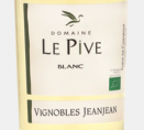 Domaine Le Pive