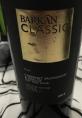 Barkan Classic