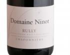 La Chaponnière - Rully