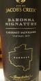 Barossa Signature Cabernet Sauvignon