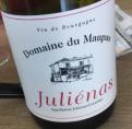 Domaine du Maupas - Juliénas