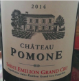 Château Pomone