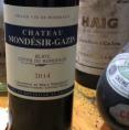 Château Mondésir-Gazin Blaye Côtes de Bordeaux