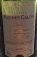 Château Rocher Calon