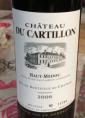 Château du Cartillon
