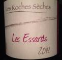 Les Essards