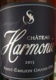 Château Harmonie Grand Cru